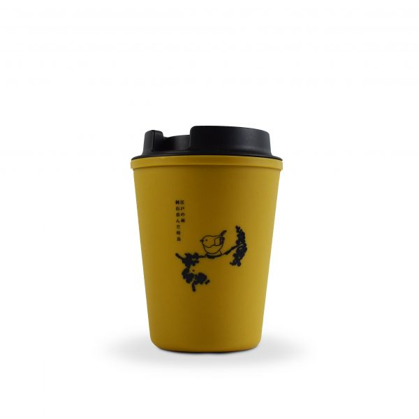 Rivers Wallmug Sleek Cup - 103 Coffee Malaysia
